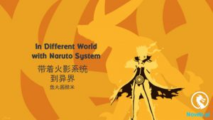 In Different World with Naruto System แปลไทย